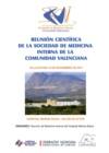 Reunión Servicios Medicina Interna de la Comunidad Valenciana XXV Aniversario Hospital Marina Baixa
